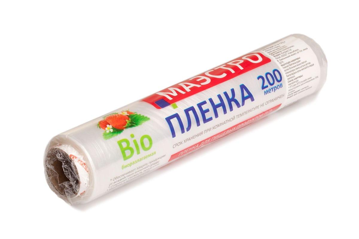 Пленка биоразлагаемая на основе добавки Reverte