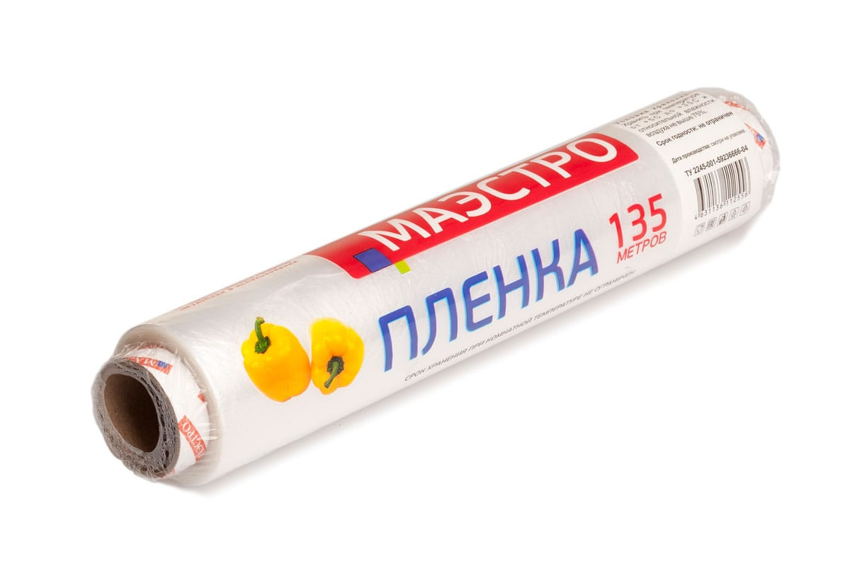Пленка Маэстро 135 м в упаковке